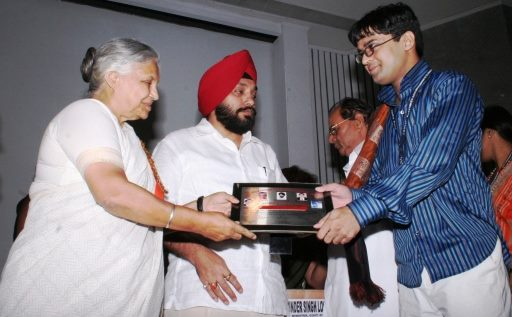 State-Award-Best-Guitar-Trainers-India-min