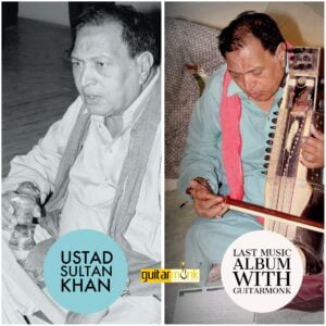 Sultan Khan Album Guitarmonk